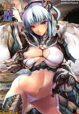 นักล่าสายอ่อย 11 – แอบซ่อน – (C80) [UDON-YA (Kizuki Aruchu, ZAN)] Monhan no Erohon 11 (Monster Hunter)